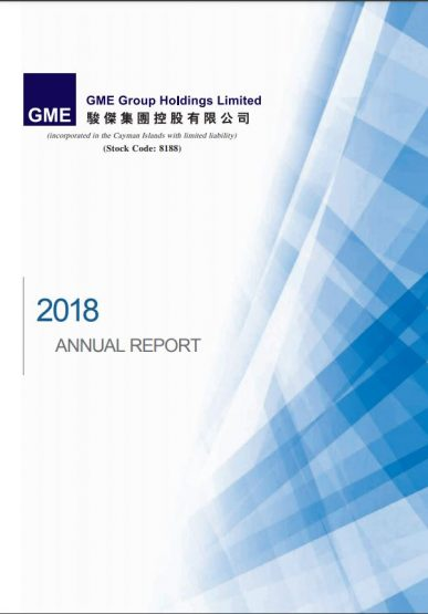 Financial Reports - 2018