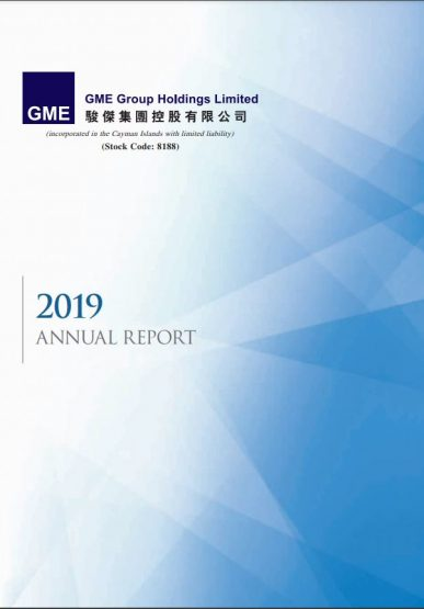 Financial Reports - 2019