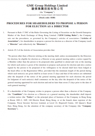 PROCEDURES FOR SHAREHOLDERS TO PROPOSE A PERSON FOR ELECTION AS A DIRECTOR